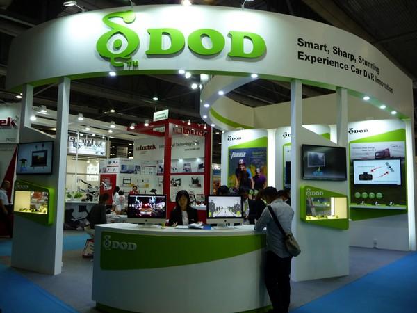 DOD, výstava elektroniky, Electronic fair,